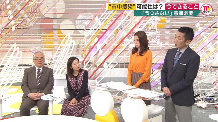 2020年02月16日三田友梨佳の画像05枚目