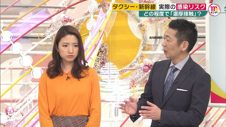 2020年02月16日三田友梨佳の画像07枚目
