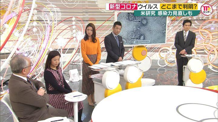 2020年02月16日三田友梨佳の画像08枚目