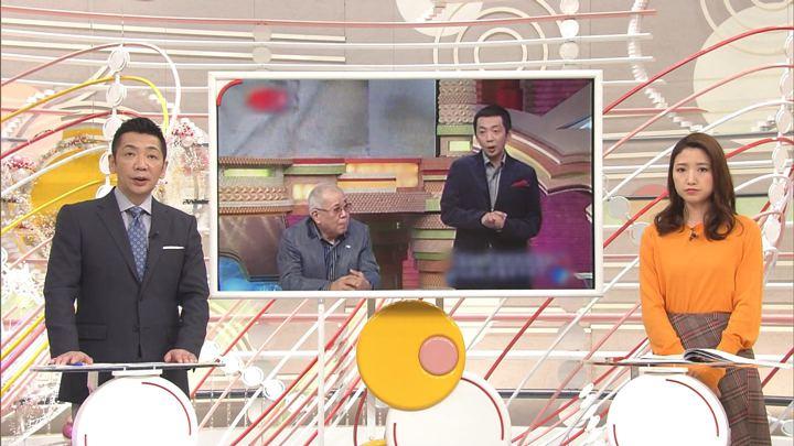 2020年02月16日三田友梨佳の画像10枚目