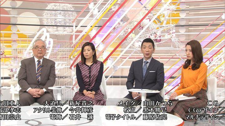 2020年02月16日三田友梨佳の画像18枚目