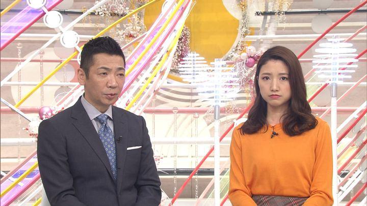 2020年02月16日三田友梨佳の画像19枚目