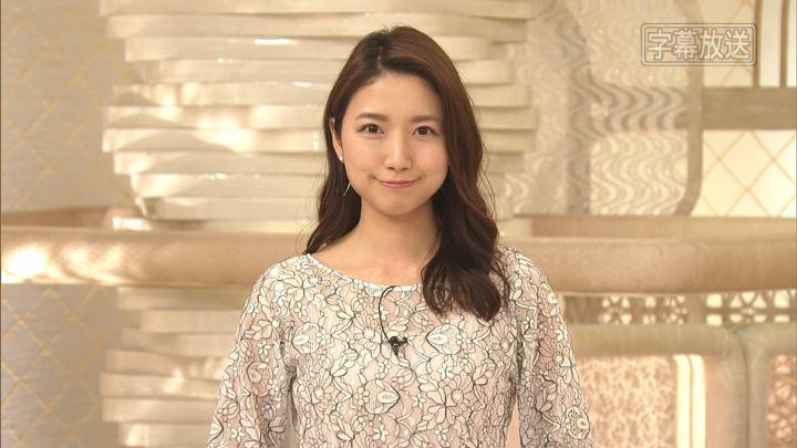 2020年02月17日三田友梨佳の画像03枚目