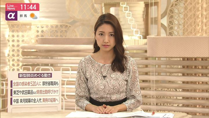 2020年02月17日三田友梨佳の画像05枚目