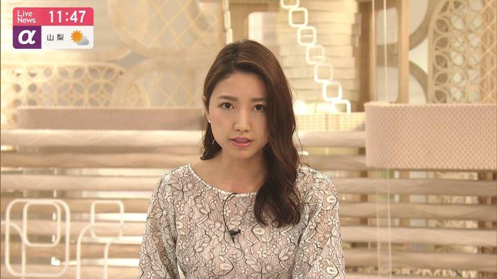 2020年02月17日三田友梨佳の画像07枚目