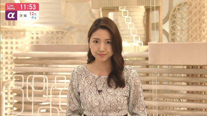 2020年02月17日三田友梨佳の画像11枚目