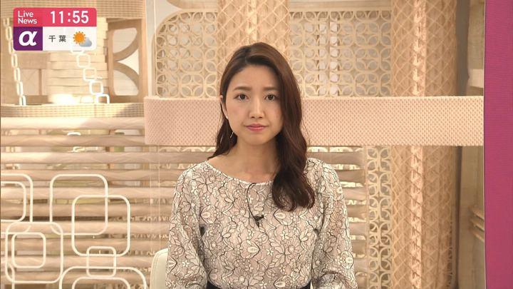 2020年02月17日三田友梨佳の画像13枚目