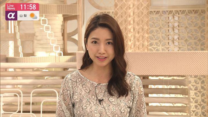 2020年02月17日三田友梨佳の画像15枚目