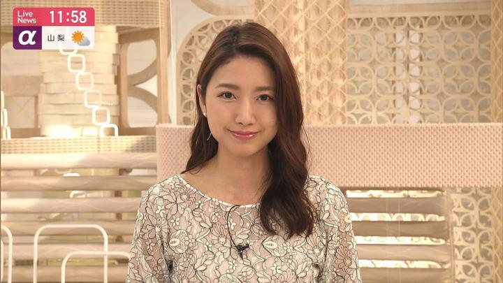 2020年02月17日三田友梨佳の画像16枚目