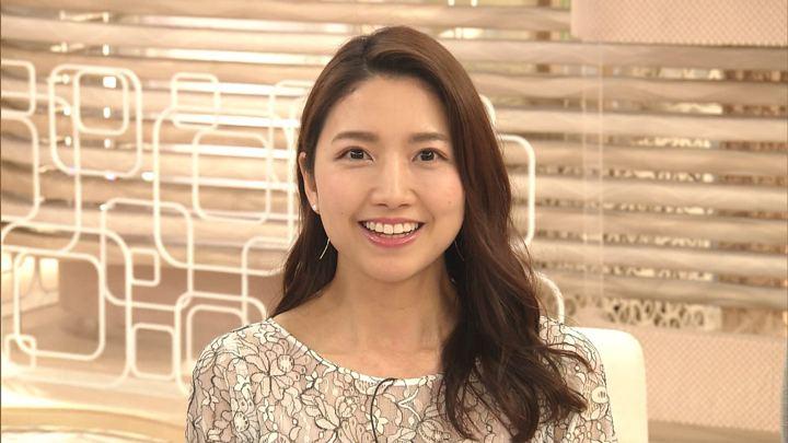 2020年02月17日三田友梨佳の画像26枚目