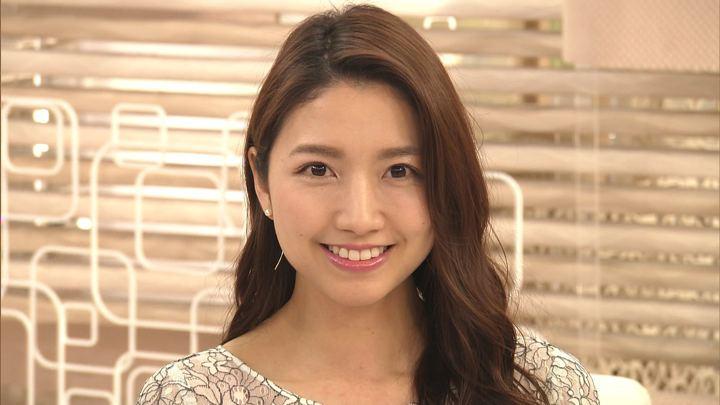 2020年02月17日三田友梨佳の画像28枚目