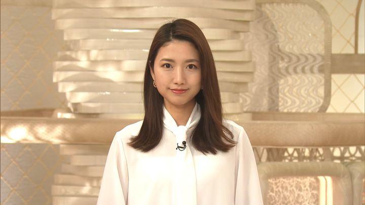 2020年02月18日三田友梨佳の画像03枚目