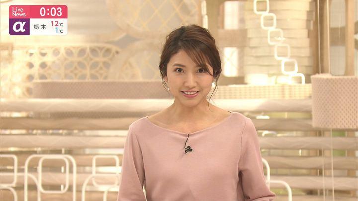 2020年02月19日三田友梨佳の画像24枚目