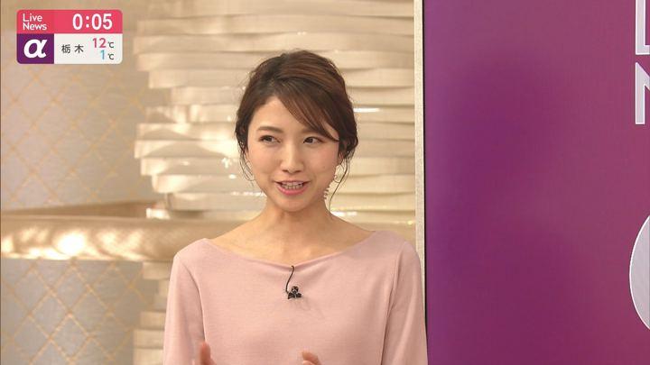 2020年02月19日三田友梨佳の画像28枚目