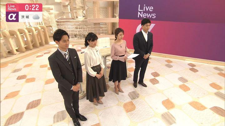 2020年02月19日三田友梨佳の画像33枚目