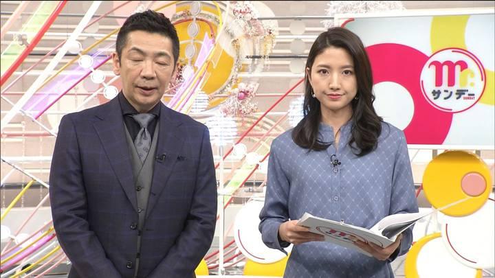 2020年02月23日三田友梨佳の画像03枚目