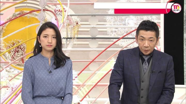 2020年02月23日三田友梨佳の画像05枚目