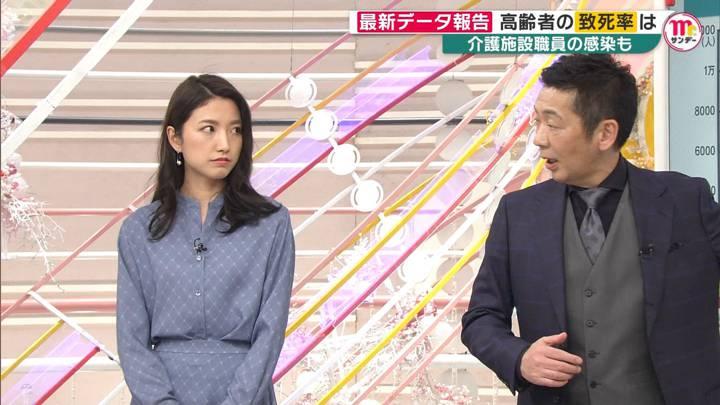 2020年02月23日三田友梨佳の画像06枚目