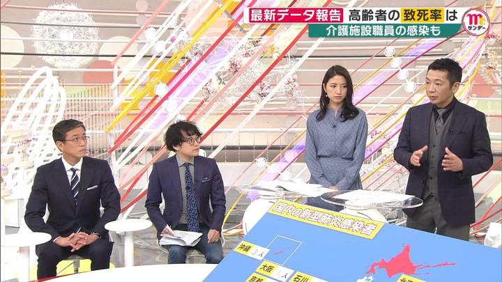 2020年02月23日三田友梨佳の画像07枚目