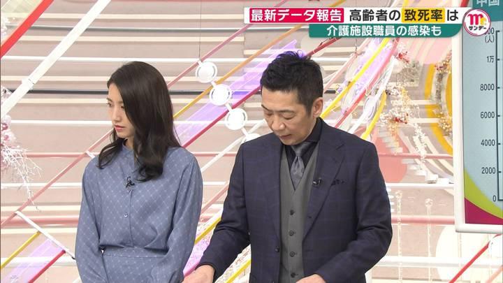 2020年02月23日三田友梨佳の画像09枚目
