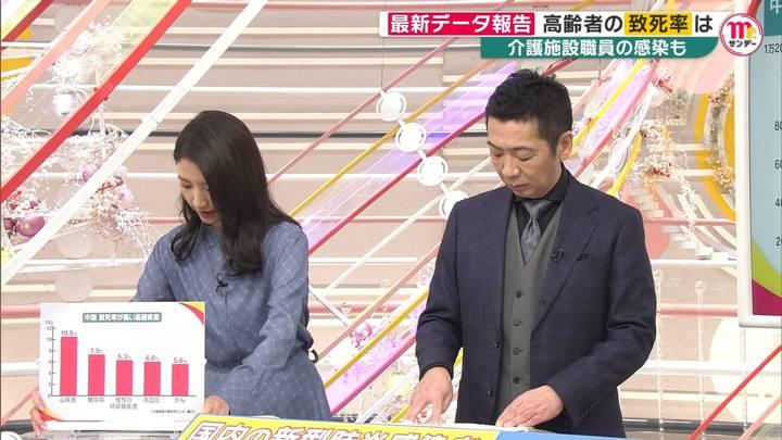 2020年02月23日三田友梨佳の画像10枚目
