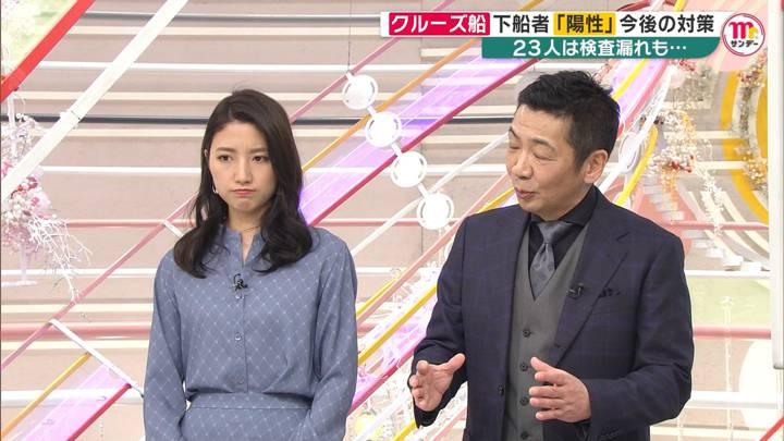 2020年02月23日三田友梨佳の画像12枚目