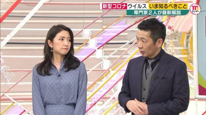 2020年02月23日三田友梨佳の画像13枚目
