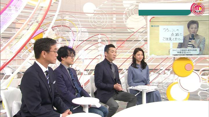 2020年02月23日三田友梨佳の画像14枚目
