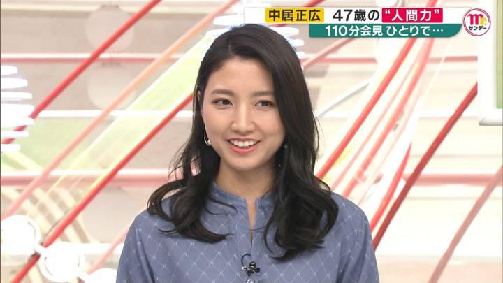 2020年02月23日三田友梨佳の画像15枚目