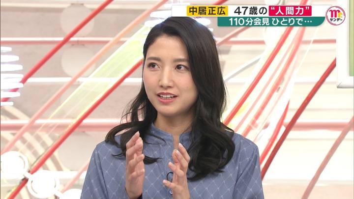 2020年02月23日三田友梨佳の画像16枚目