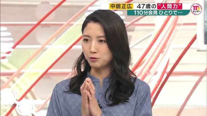 2020年02月23日三田友梨佳の画像17枚目