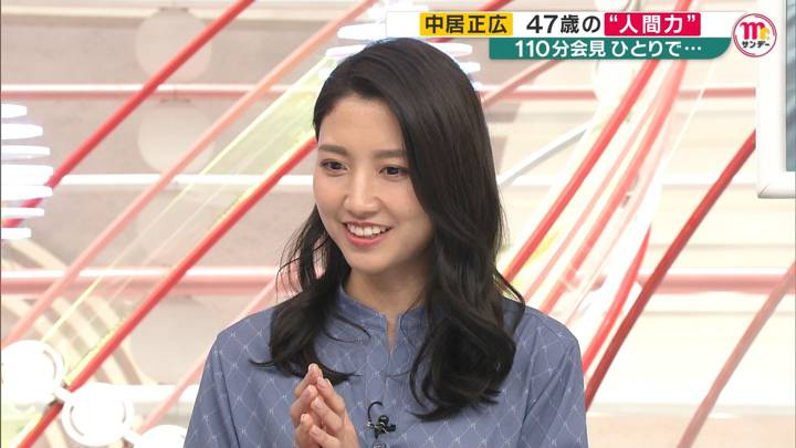 2020年02月23日三田友梨佳の画像18枚目