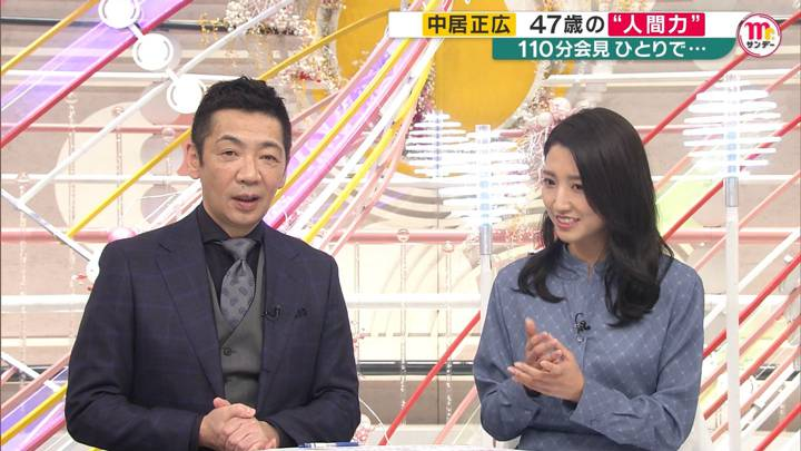 2020年02月23日三田友梨佳の画像19枚目