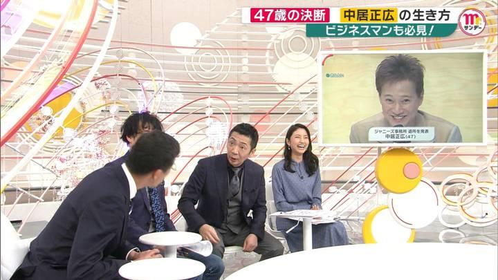 2020年02月23日三田友梨佳の画像21枚目