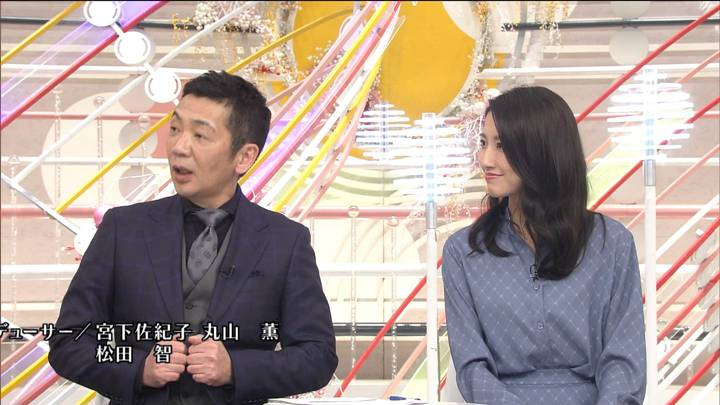 2020年02月23日三田友梨佳の画像25枚目