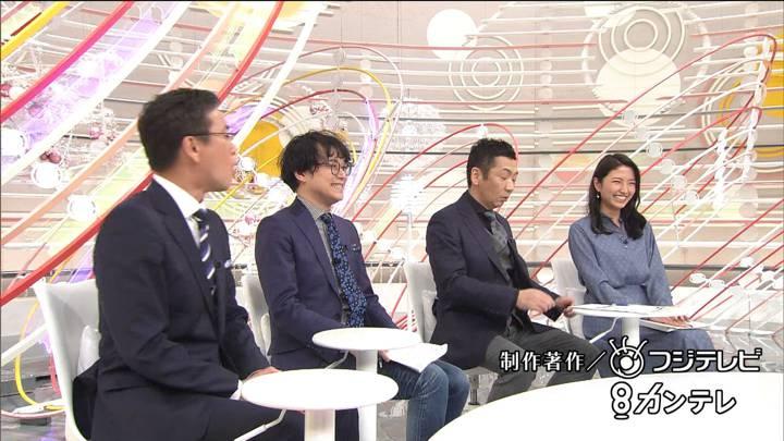 2020年02月23日三田友梨佳の画像26枚目