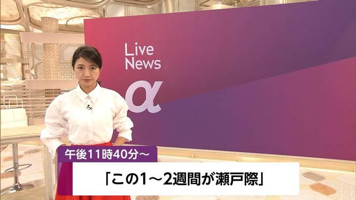 2020年02月24日三田友梨佳の画像01枚目