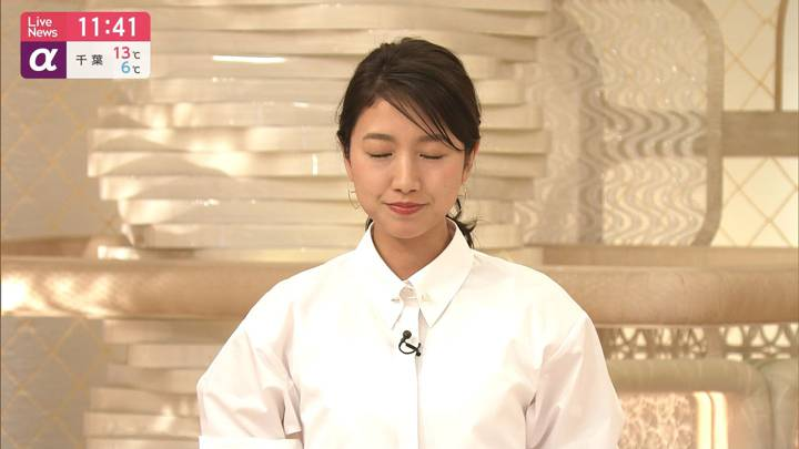 2020年02月24日三田友梨佳の画像06枚目