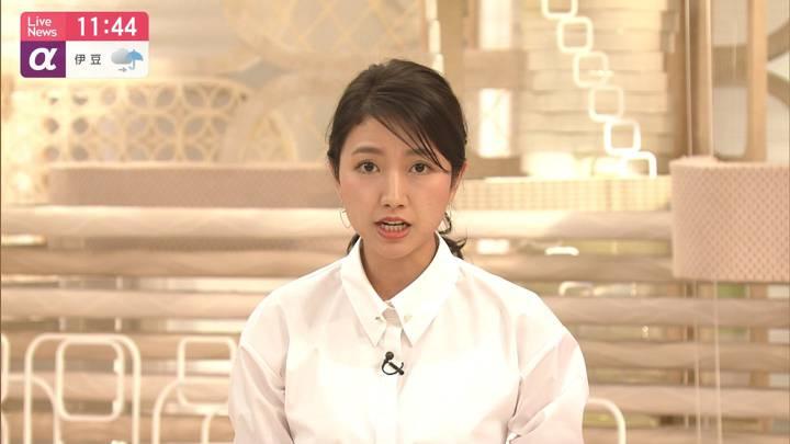 2020年02月24日三田友梨佳の画像08枚目