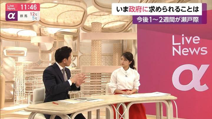 2020年02月24日三田友梨佳の画像11枚目
