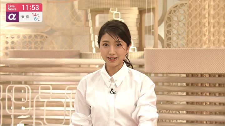 2020年02月24日三田友梨佳の画像17枚目
