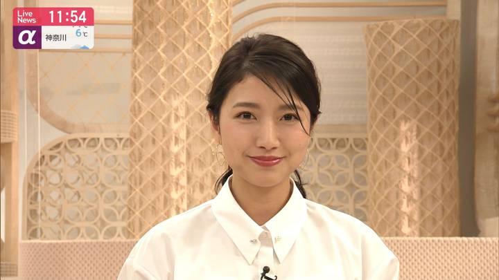 2020年02月24日三田友梨佳の画像21枚目