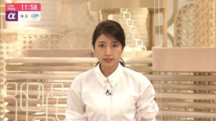 2020年02月24日三田友梨佳の画像22枚目