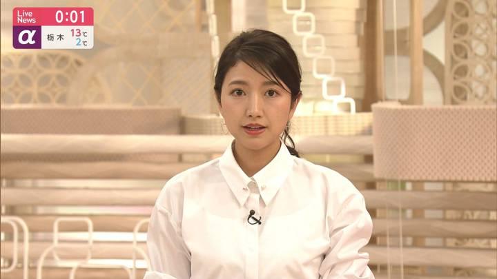 2020年02月24日三田友梨佳の画像24枚目