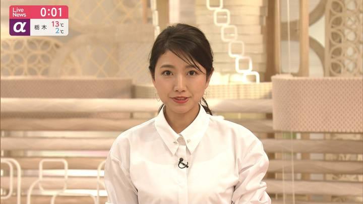2020年02月24日三田友梨佳の画像25枚目