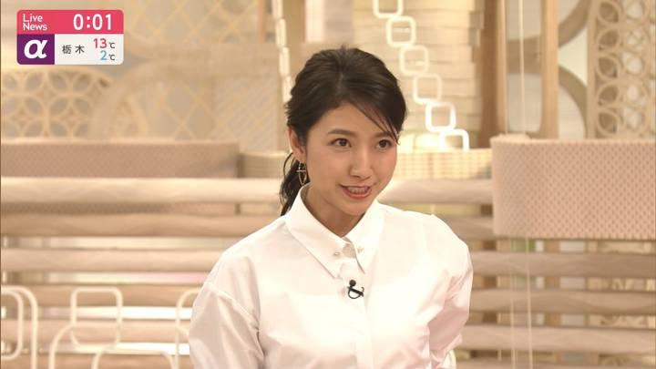 2020年02月24日三田友梨佳の画像26枚目
