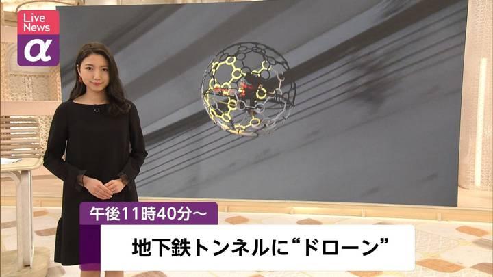 2020年02月25日三田友梨佳の画像01枚目