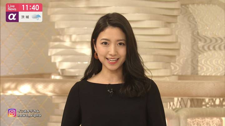 2020年02月25日三田友梨佳の画像05枚目