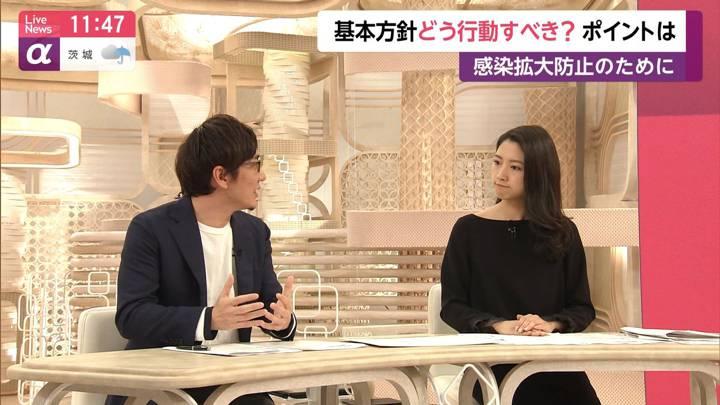 2020年02月25日三田友梨佳の画像10枚目