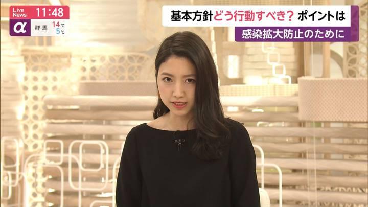 2020年02月25日三田友梨佳の画像11枚目